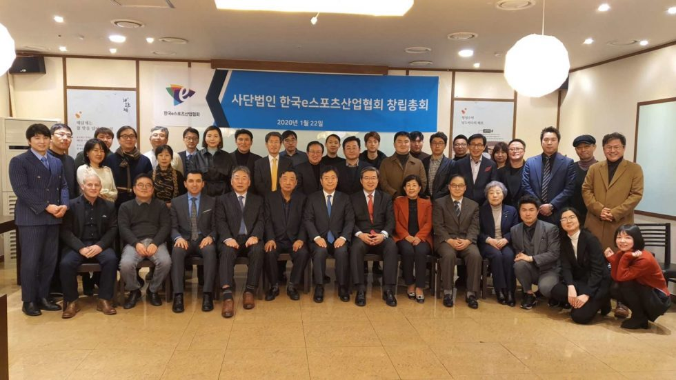 Korea eSports Industry Association Official Meeting: Pushing Gaming to New Heights with Blockchain