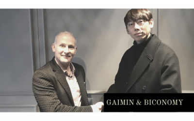 Biconomy First IEO Sells out: Gaimin.io Generates Major Traction in the Blockchain & Gaming Industry