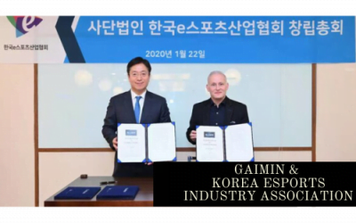 Korea eSports Industry Association Signs MOU with Blockchain Gaming Platform Gaimin.io: Promoting eSports & Inspiring Gamers to go Professional